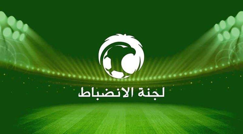 الانضباط تغرم نادي النصر والباطن