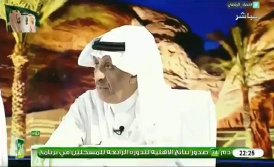 بالفيديو.. علي كميخ: مازال الهلال يعاني من هذا المركز!