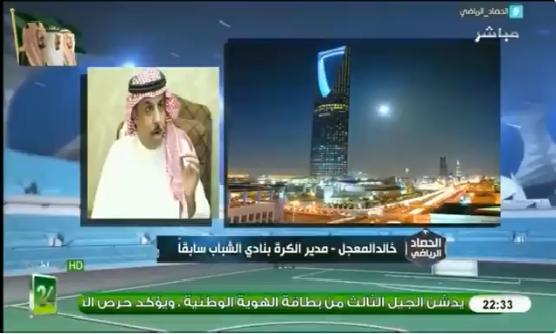 """بالفيديو.. خالد المعجل: أنا ضد أن يستمر """"كارينيو"""" مع نادي الشباب"""
