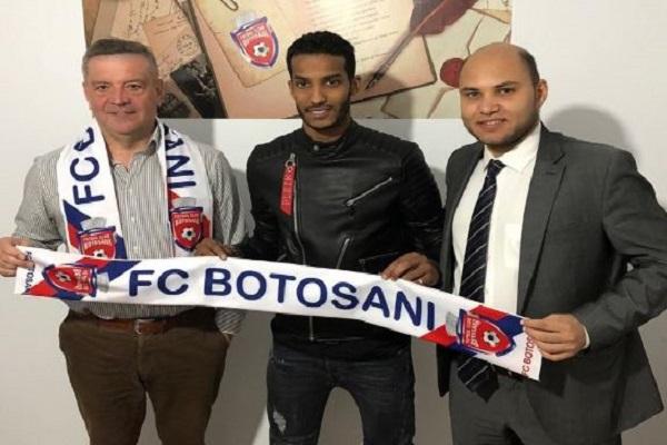 آل الشيخ يُعلن انضمام نايف هزازي إلى نادي Botosani الروماني