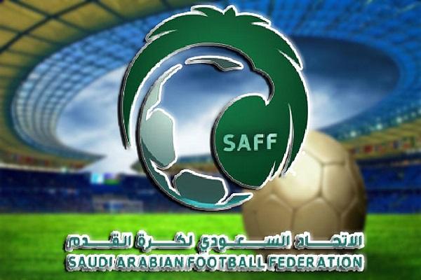 """3 قرارات هامة لـ""""غرفة فض المنازعات"""" بالاتحاد السعودي لكرة القدم"""