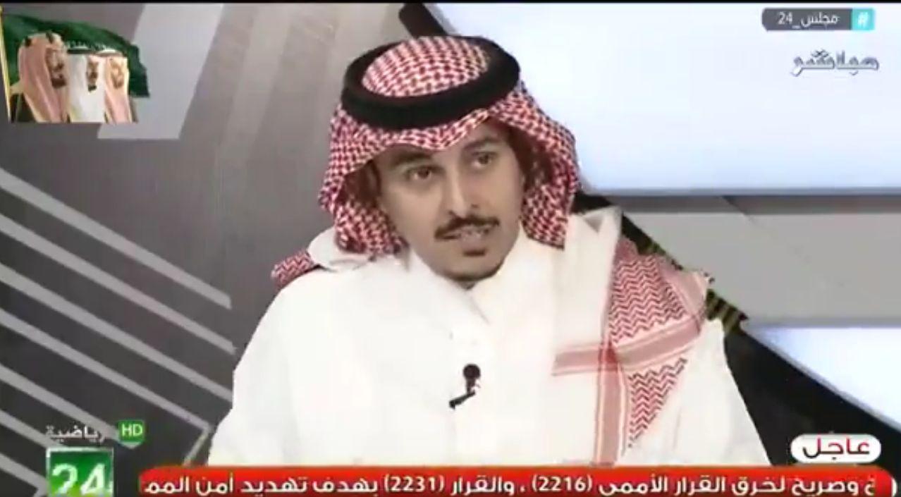 """بالفيديو..طارق النوفل يكشف عن """"مفاجأة"""" حول هداف الدوري السعودي!"""