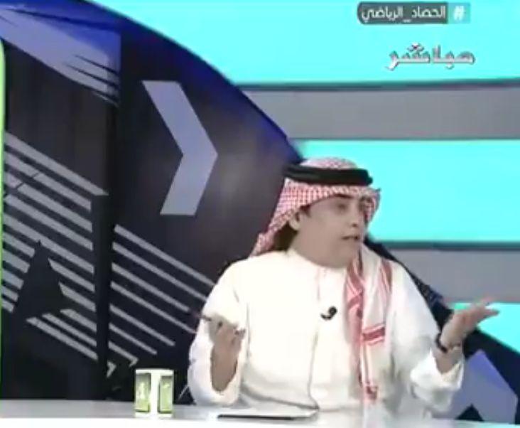 """بالفيديو..تعليق مثير من خالد الشعلان حول لقب """"العالمي والمونديالي وكبير الرياض""""..من هم؟"""