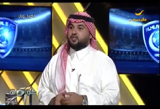 بالفيديو.. بندر الراشد: هذا اللاعب لا يتكرر في كرة القدم السعودية !