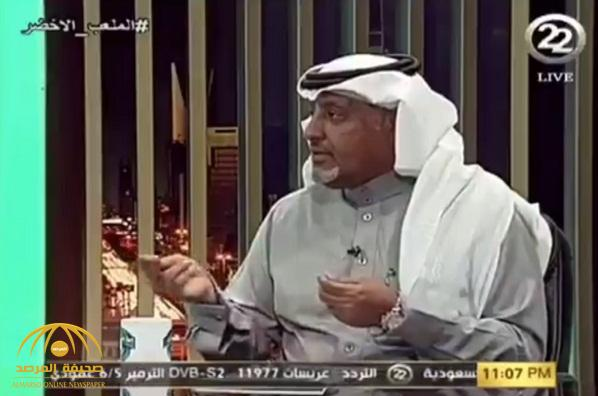 """خالد العقيلي يطرح تساؤلاً حول رؤساء الأندية ومغرد يعلق"""" المخرج عاوز كده"""""""