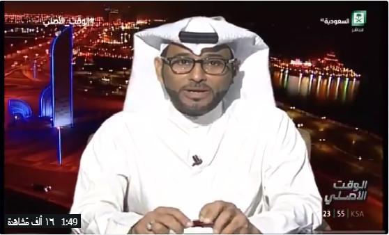 بالفيديو.. إعلامي رياضي..الهلال خرج من الموسم بـحمص ..والاتحاد في إنتظاره كعكة كبيرة