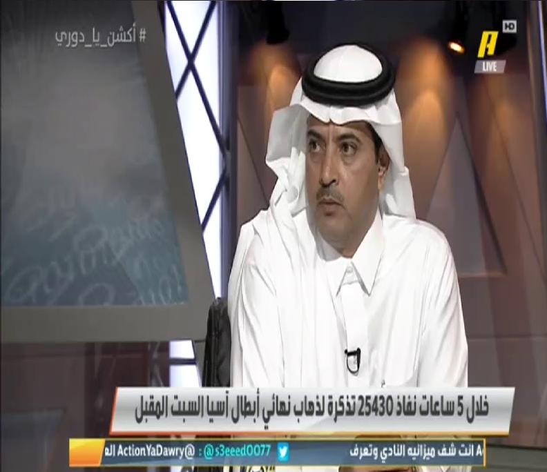 """عبدالله بن زنان :إذا تم الإستغناء عن هذا اللاعب سيندم عليه النصراويون ومغرد يعلق """"هذه مشكلة النصر"""""""