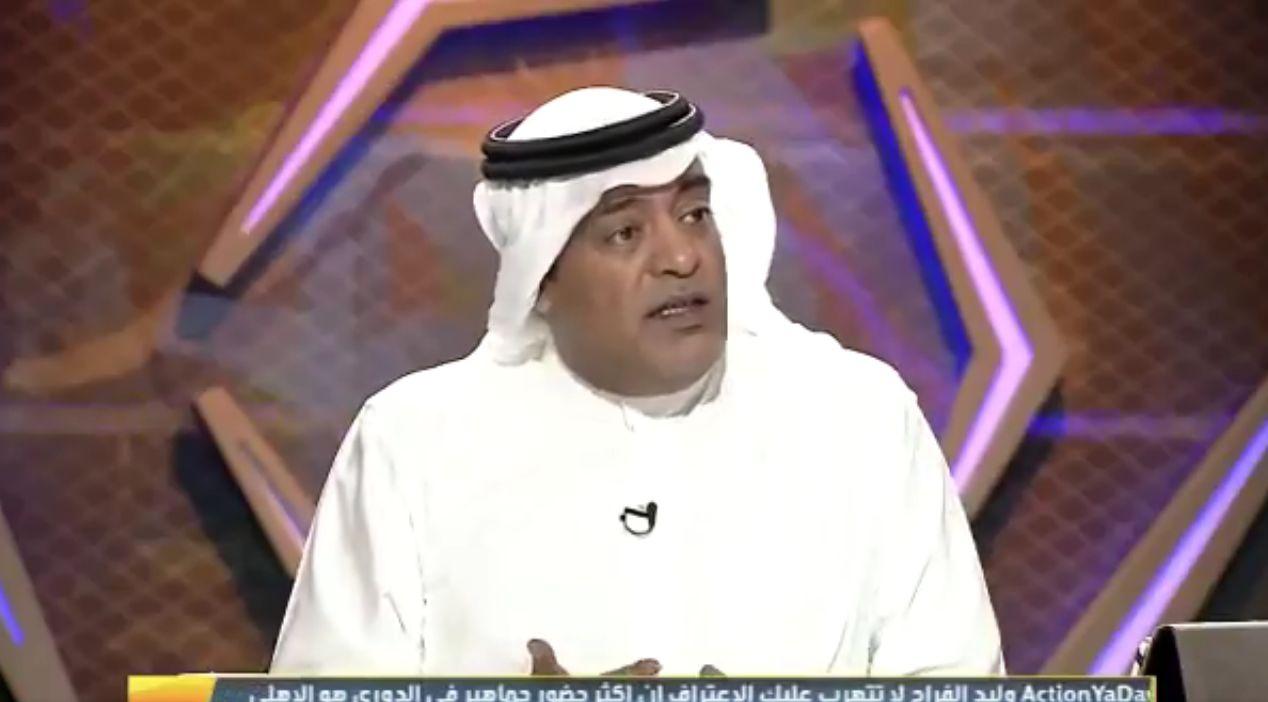 """بالفيديو..الفراج يسخر من """"النكد"""" الذي يعاني منه من لا يشجع الهلال..ورد مثير من جمال عارف!"""