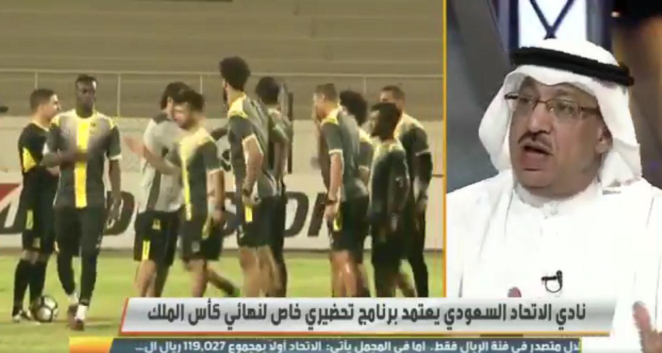 بالفيديو..جمال عارف: هذا النجم هو أهم لاعب في تشكيلة نادي الاتحاد!