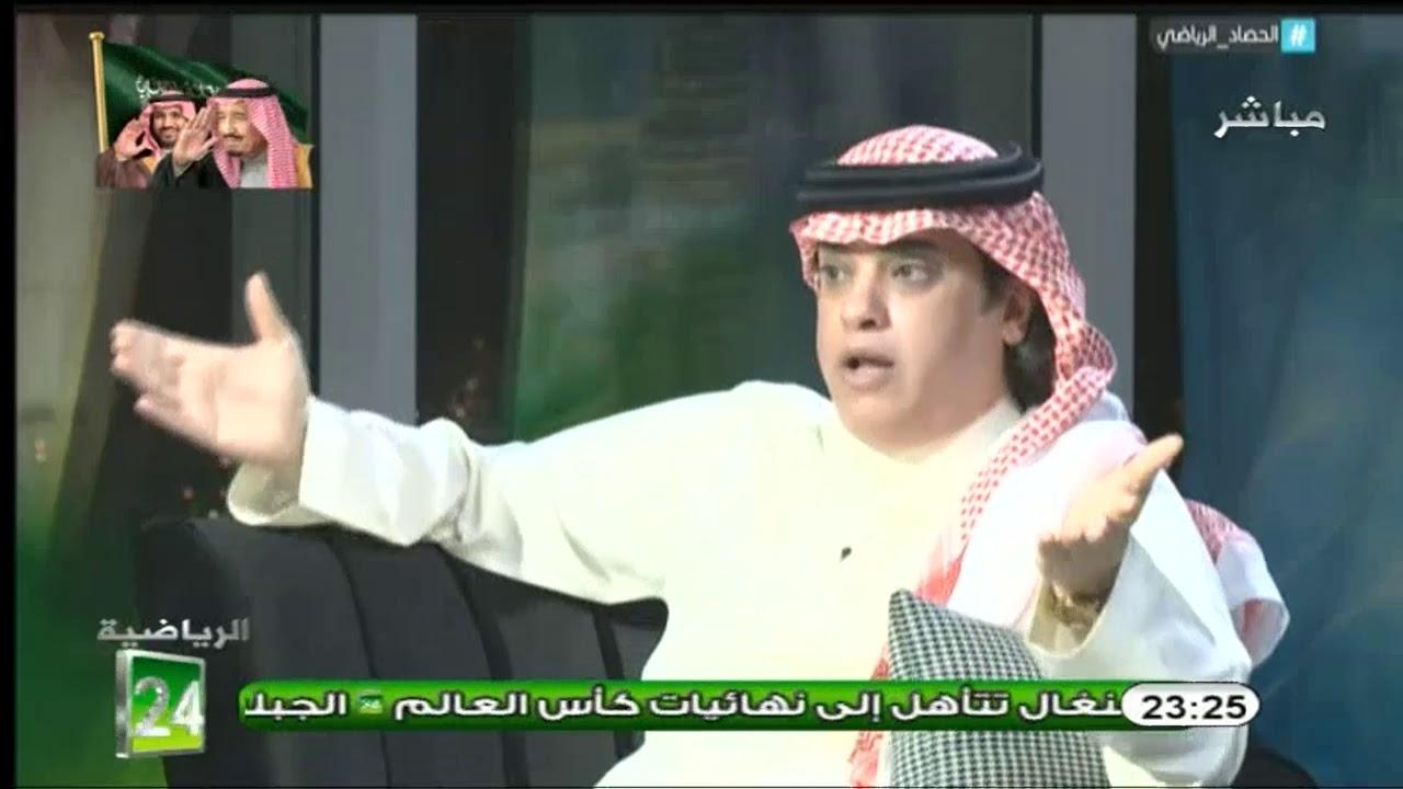 """خالد الشعلان يجلد """"دباس وفواز"""" ..ومغرد يعلق: أنت مريض بكره الهلال!"""