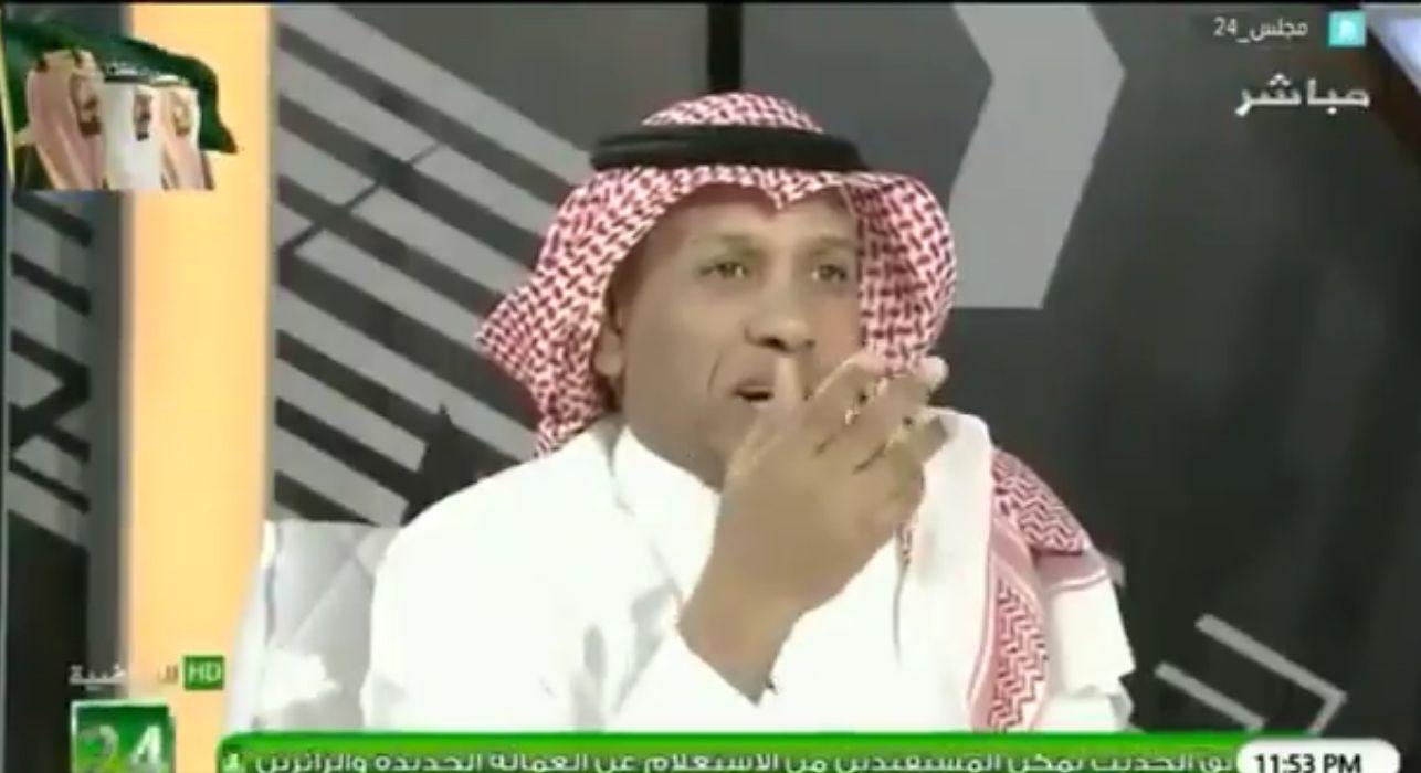 بالفيديو..سعد مبارك: الهلال من الفرق التي عانت من التحكيم!