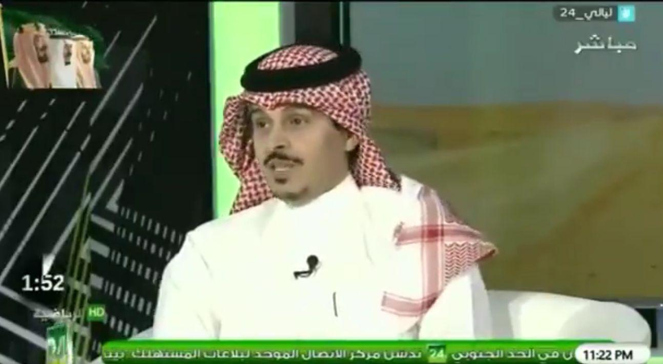 بالفيديو..طارق النوفل: اتمنى من جمهور نادي الشباب أن يحذو حذو جماهير الاتحاد!