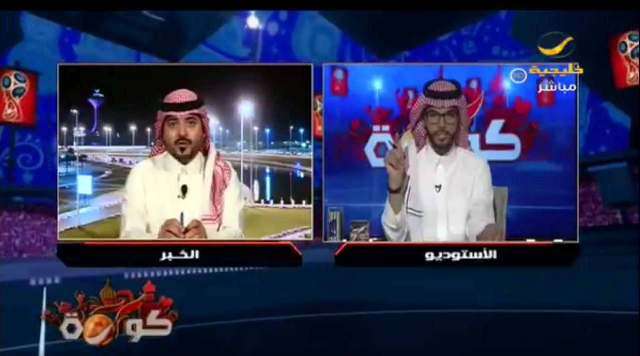 بالفيديو..بدر الصقري: هذا الحارس هو الأقرب لحراسة مرمى المنتخب في كأس العالم!