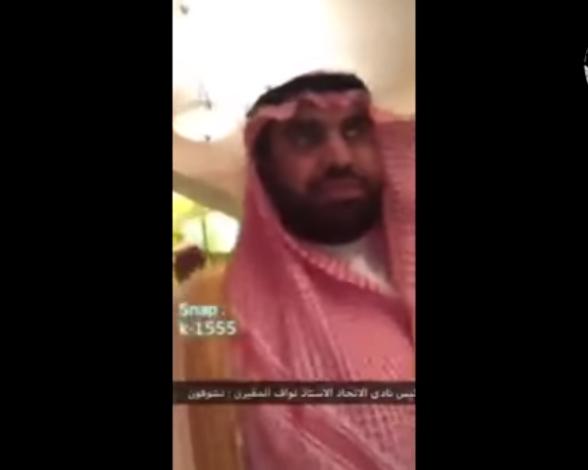 شاهد.. تعليق نواف المقيرن رئيس الاتحاد بعد التوقيع مع المدرب دياز!