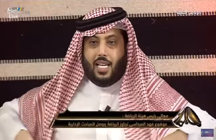 بالفيديو.. آل الشيخ يوضح السبب وراء كشف سامي الجابر عن ديون الهلال !