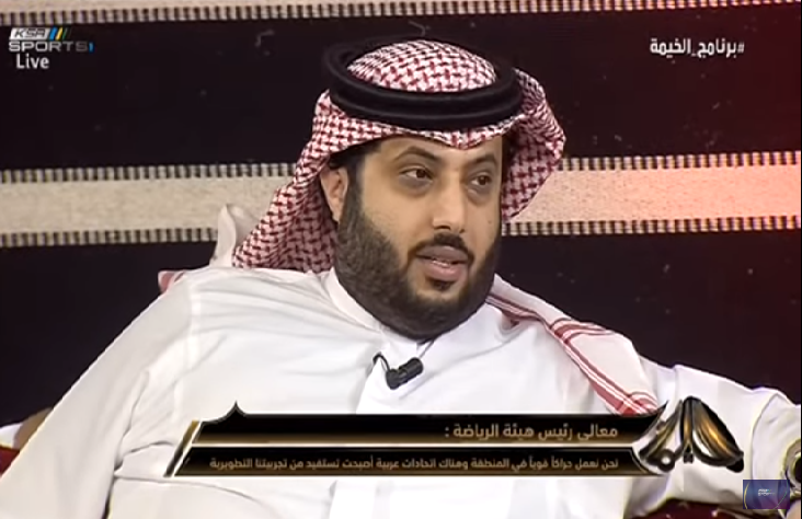 بالفيديو.. آل الشيخ: هل يريد الهلاليين أن أحلف على المصحف أني هلالي وحتى الكأس شلته؟!
