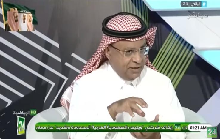 بالفيديو.. سعود الصرامي: نادي الاتحاد هو عميد الأندية السعودية