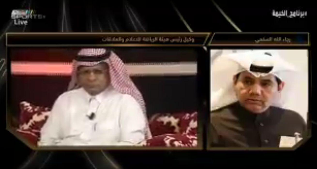 بالفيديو..رجاءالله السلمي يرد على الصرامي: إسقاطاتك مرفوضة ولا نقبل التجاوزات!