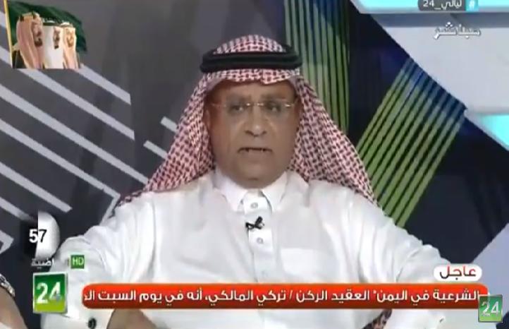 بالفيديو.. سعود الصرامي: الشبابيين ليس لديهم القوة الشرائية للتعاقد مع لاعبين أصحاب مستوى عالي!