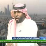 بالفيديو.. محسن الحارثي: فريق النصر غير جيد!