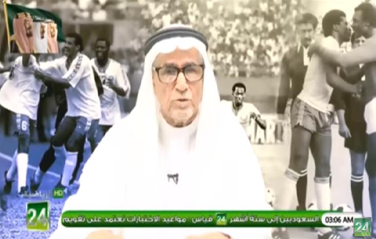 بالفيديو.. السماري: زمان لم يكن لنادي النصر مدرج