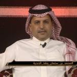 بالفيديو.. مسلي آل معمر: بعد سداد ديون الأندية.. الرؤساء مسؤولون عن قيمة الصفقات!