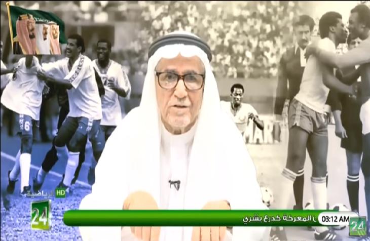 بالفيديو.. السماري: النصر ما له الا 23 بطولة!