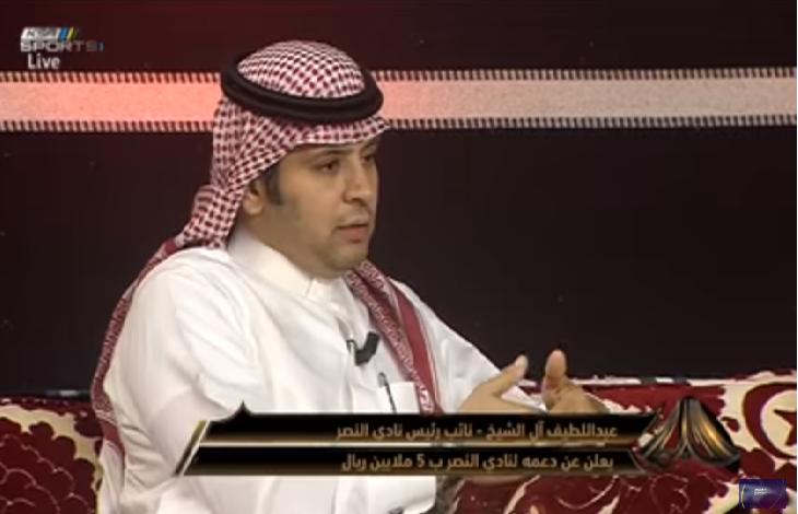 بالفيديو.. أحمد الفهيد: النصر لا يحتاج المال بل إعادة هيبته!