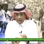 بالفيديو.. سعود الصرامي: مباريات الهلال والنصر هي المحك الحقيقي لمباريات الدوري السعودي!
