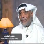 بالفيديو.. الإعلامي جاسم العثمان يبكي وهو يتذكر مواقفه مع الأمير الراحل عبدالله بن سعد!
