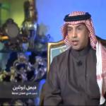بالفيديو.. فيصل أبو ثنين يروي موقف للراحل عبدالله بن سعد مع أحد اللاعبين!