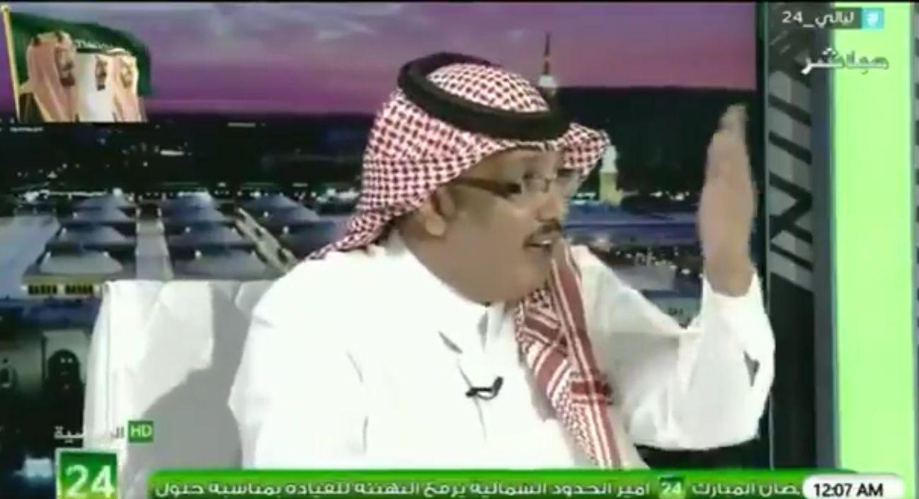 بالفيديو..عبدالله المالكي: الأهلي ليس صغير جدة و لا كبير جدة …الأهلي كبير الكرة السعودية!