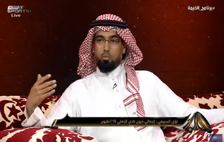 """بالفيديو.. دباس الدوسري: خروج الهلال من المجموعات """"مصيبة"""""""
