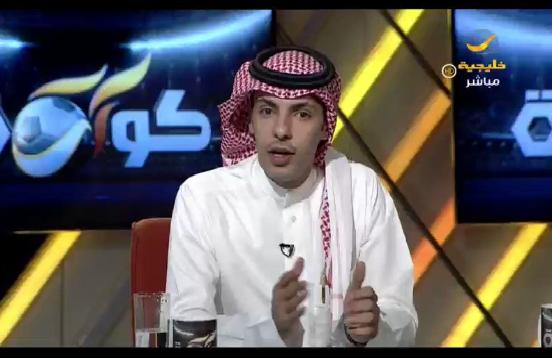 """بالفيديو.. تركي الخضير يوجه رسالة لـ """" آل الشيخ"""" بشأن الحكم السعودي!"""