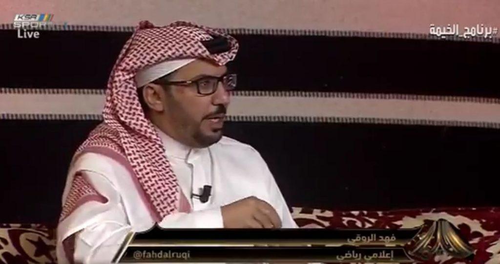 بالفيديو..فهد الروقي: هؤلاء الخمسة سيغادرون المنتخب قبل كأس العالم!