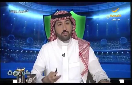بالفيديو.. خالد الشنيف: الاتحاد السعودي لم يقف الوقفة المنتظرة مع ممثل الوطن في دوري بطال آسيا