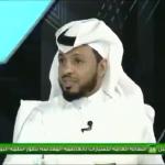 بالفيديو.. المريسل: الهلال هو زعيم الأندية السعودية وهو أسوأ فريق قدم نتائج في آسيا.. ورد قوي من الجحلان!