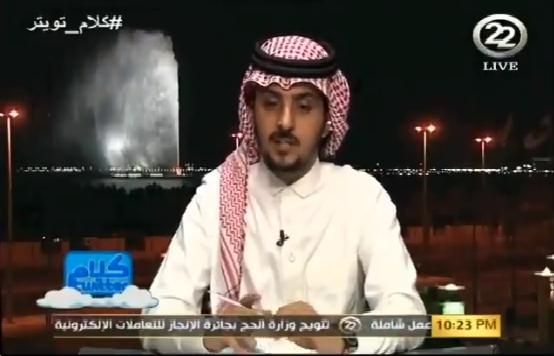 بالفيديو.. بسام عبدالله: هذا اللاعب مستواه نازل بشكل كبير!
