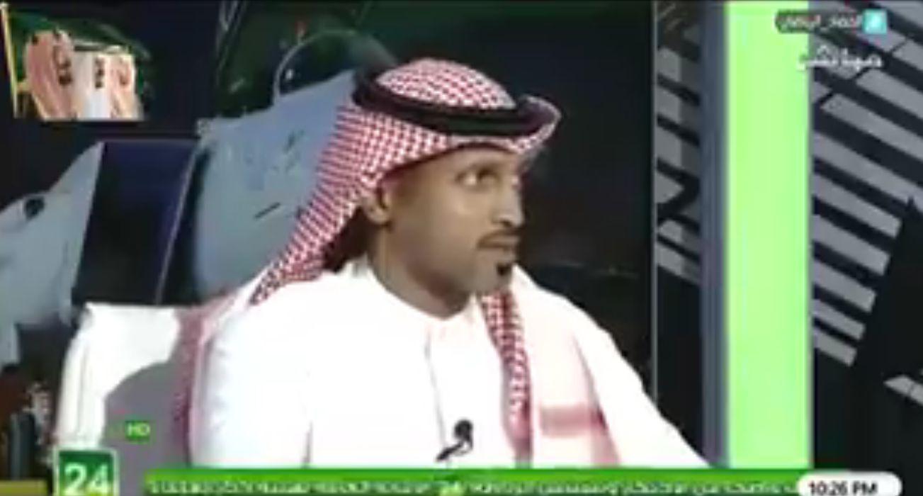 بالفيديو..ابراهيم ماطر: غياب هذين اللاعبين عن المنتخب السعودي مؤثر !