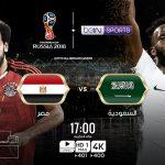 عاجل..تعرف على التشكيل الرسمي لمنتخبي السعودية ومصر