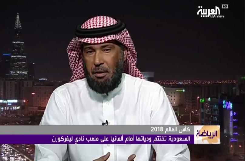 بالفيديو.. صالح المطلق: أخاف أن تبعثر مباراة ألمانيا أوراق بيتزي