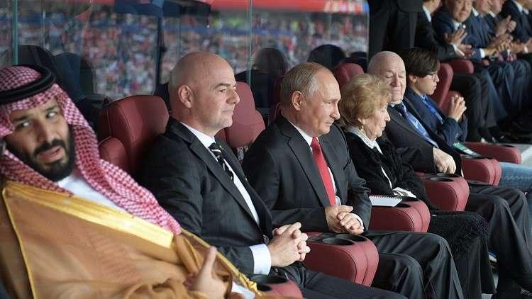 شاهد.. ردة فعل بوتين والأمير محمد بن سلمان بعد هدف روسيا الأول