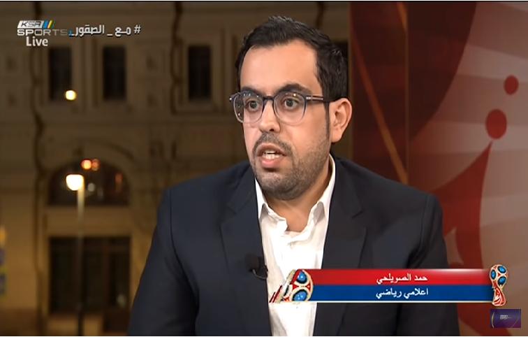 بالفيديو.. حمد الصويلحي: نعرف الخسارة ونتقبلها ولكن المنتخب خسر بدون مستوى