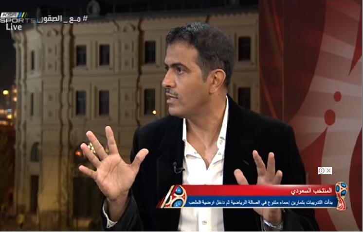 بالفيديو.. فهد الهريفي: ما حدث كارثة وساعدنا بيتزي على التهور
