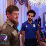 شاهد.. الرئيس الشيشاني يهدى محمد صلاح وسام المواطنة الفخرية