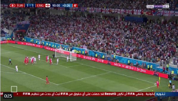 بالفيديو.. هاري كين يسجل الهدف الثاني لإنجلترا في شباك تونس