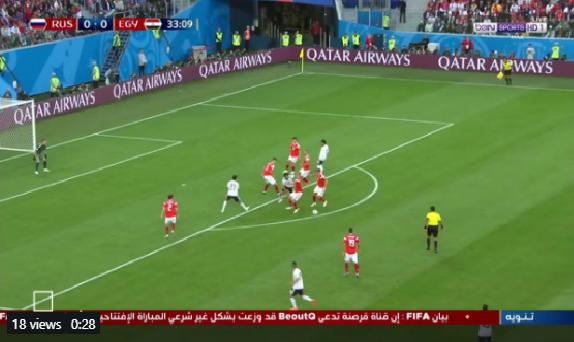 بالفيديو.. المنتخب المصري يهدر فرصة هدف مؤكد