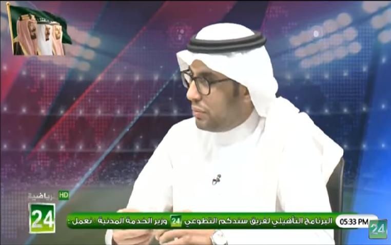 بالفيديو.. ناصر الجديع: الهلال يتعاقد مع اللاعب و يطور مستواه ويلعب مع المنتخب