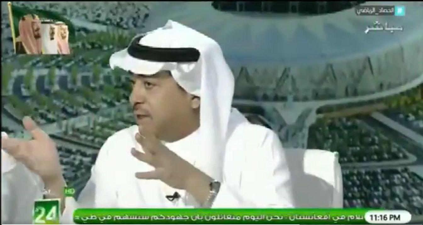 بالفيديو..فهد الطخيم: لو حققت كرواتيا كأس العالم..ذلك يعني أن مستوى البطولة انخفض!