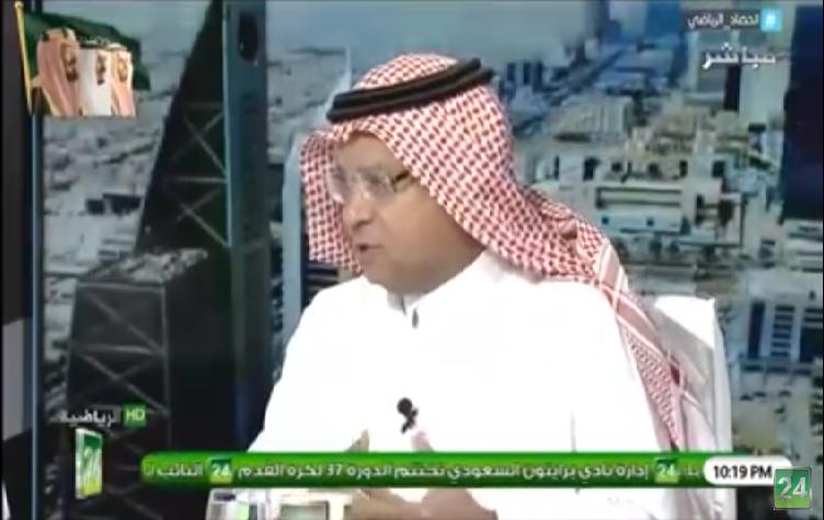 بالفيديو.. سعود الصرامي : هذه المرأة هي النجم الحقيقي للمونديال !